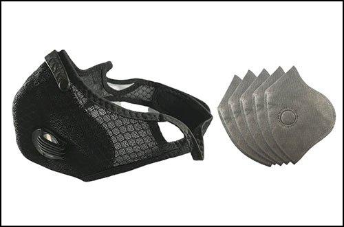 R-95 Reusable Face Mask Review
